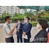 김승원 국회의원, 정문호 맨의원 소방청장에게 장안구 소방력 맨의원 강화 요청