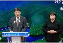김돈곤 청양군수 '전국