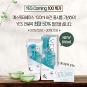 Y존 케어 브랜드 YES, 예스젤 100ml 버전 예스젤 출시 기념 전상품 할인 이벤트