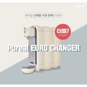 피코그램 신제품 직수정수기 유로2020