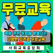 제주 무료 클라리넷 강좌 접수 26일까지
