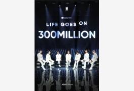 방탄 3억뷰, 'Life G