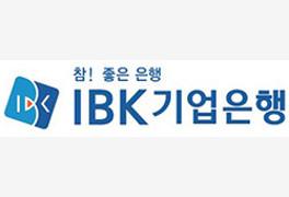 IBK기업은행, 근로기준