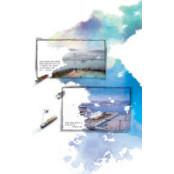 [바다가 들려주는 인천이야기·49(끝)]남과 2011바다이야기 북을 잇는 뱃길의 2011바다이야기 시작 인천항