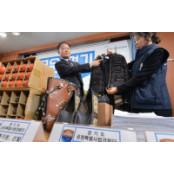 밀수 성인용품·짝퉁 가방으로 성인젤 7억대
