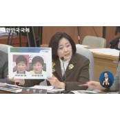 위기 청와대···좁혀지는 박대통령 프로스카정 세월호