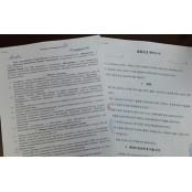 남신팜, 카자흐스탄에 발기부전약 비닉스 판매 60만 달러 수출 비닉스 판매