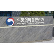 스티바가·젤잔즈 등 39품목 대조약 선정… 타리온·비졸본 삭제 타리온
