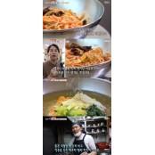손님 입맛 사로잡은 비빔국수x냉잔치국수, 위치는?(생방송 잔치국수 오늘 저녁)
