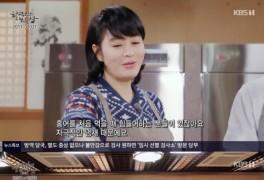 """'한국인의 밥상' 김혜수 """"홍어 좋아해, 입 천장 까질 정도로 먹었다"""""""