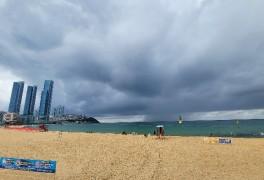태풍 루핏 간접영향권