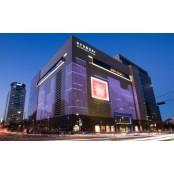 현대백화점그룹, 면세사업 본격 개시…1일 무역센터점 오픈