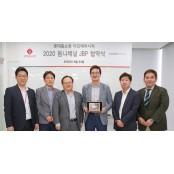 롯데홈쇼핑, 아모레퍼시픽과 업무제휴 협약(JBP) 체결 jbp