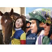 [한국무역신문_마사회] '경마 여제(女帝)'들의 활약에 주목해보자