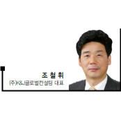 한국 택배와 물류는 야마토공략법 패러다임 전환시기