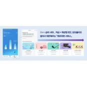 신한은행, 적금+채권형펀드 자산관리 서비스 개편