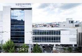 한국건강관리협회 전북지부, 신장비뇨기 정밀검진 프로그램 운영