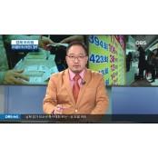 [OBS 경제브리핑] 파워볼에 국내 복권 파워볼예측