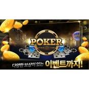 온라인 포커 게임 섯다룰