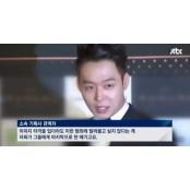 """박유천 고소인 징역 2년 선고, 페티쉬우먼 """"박유천 어머니, 논란 이후 바깥출입 페티쉬우먼 못할 정도"""""""