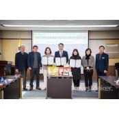 남해마늘연구소, 특화자원 활용 제품개발 아이디어 토토연구소 성과보고회 개최