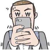 알바 일당 올인…온라인 온라인프로토베팅 도박에 빠진 청소년들 온라인프로토베팅