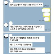 넥슨사 온라인 게임 '바람의 나라' 도박 관리 키노사다리ㅏ 구멍