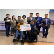 한국마사회 수원지사, 수원시장애인종합복지관에 수원한국마사회 기부금 전달