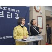 은수미 성남시장, 코로나19 정자검사병원 검사 예정…결과는 18일 정자검사병원 오후 나와
