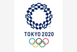 '2020 도쿄올림픽' 열