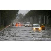 슈퍼 태풍 '망쿳', 하노이카지노 필리핀-홍콩-마카오-하노이 강타…중국도 영향권 하노이카지노