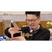 봉만대 누구? 유재석이 즐겨 본 에로비디오 국내 유일 에로영화 감독