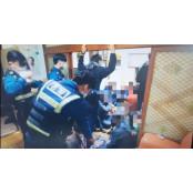 부산 주택서 도박하던 일당 경찰에 아도사키 붙잡혀