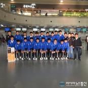 울산 현대 U17, '2015 J 그린포비돈 LEAGUE U-17 Challenge Cup