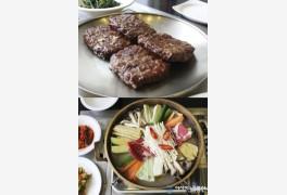 '생생정보' 만두전골·떡갈비 명가 '동신면가', 위치는?