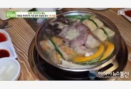 생방송 투데이 만두전골 맛집 '일미만두호원본점' 위치는?