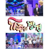 파업 28일째, 열흘 연휴 맞은 스타스포츠 편성표 KBS-MBC의 추석 편성표
