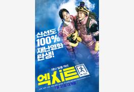 20일 울산박물관 영화
