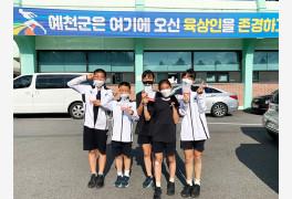 울산 농서초, KBS배 전