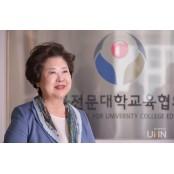 """[파워인터뷰] 남성희 한국전문대학교육협의회 파워사다리 회장 """""""