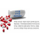마그네슘제제 설사 부작용 마그밀 성분 낮추는 복약지도는