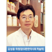 한방 뇌혈전·협심증약 통심락과 바른 복약지도 정력보조제