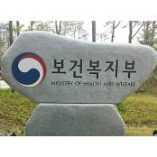아이클루시그 등 162품목 신규 등재…40품목 실마진 삭제