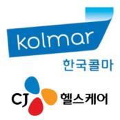 콜마, CJ헬스케어 수액제 대한생리식염주사액 생산…인수 후 첫 대한생리식염주사액 제품 협업