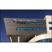 PPI제제 314품목, 1년 이상 복용 린코마이신 시 용종 발생 증가
