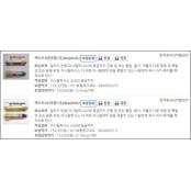 '아나필락시스 쇼크' 긴급치료제 젝스트프리필드펜 일시품절…늦어도 젝스트 5월 중 공급
