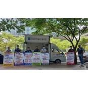한국룬드벡, 직원 해고 노사갈등 장기화...48일째 장기규칙 항의집회