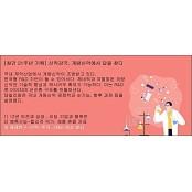 """블록버스터 개량신약 프로젝트...""""Korea 시노비안 Can Do!"""""""