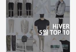 남성 쇼핑몰 '하이버