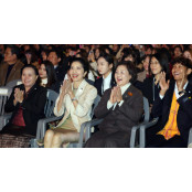 한·아세안 특별정상회의 25~27일 부산서 개막 부산경륜장
